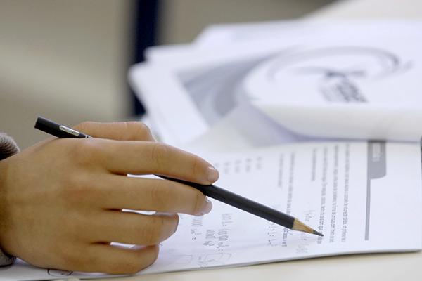 Prazo para pedir isenção no Enem é ampliado para 15 de abril