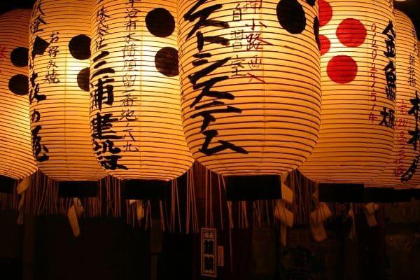 Cultura nipônica aterrissa em território mineiro