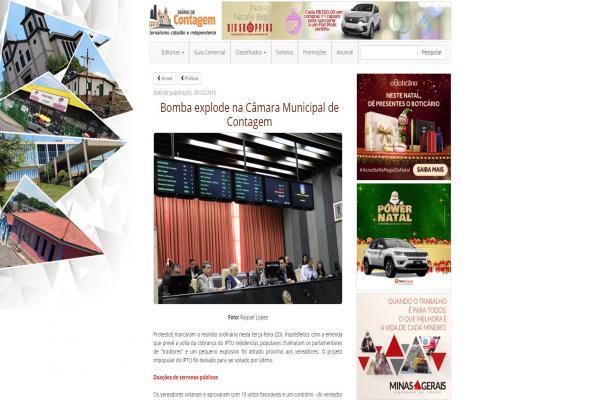 Errata - IPTU – Imposto Predial e Territorial Urbano