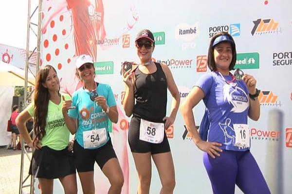 5ª Corrida ItaúPower Shopping comemora 15 anos do mall