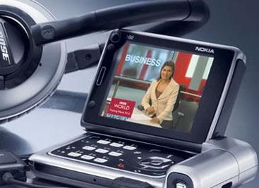 TV digital no Brasil, novidade para 2008.