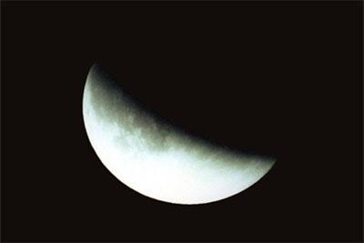 Eclipse da Lua, fique de olho no céu.