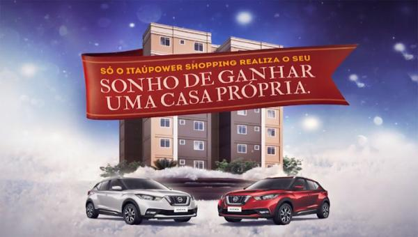 Natal do ItaúPower Shopping