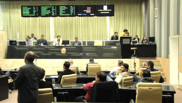 Legislativo de Contagem entrou em recesso